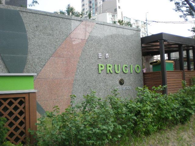서울시 강동구 둔촌동 둔촌푸르지오 아파트
