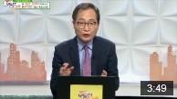 [네이버TV] 맞춤형 청년 임대주택 총 30만 실 공급 관련 이미지