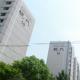 송파의 중심 HOT문정, 가락동아파트