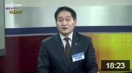 [네이버TV] 글로벌 주택시장의 버블조짐 관련 이미지