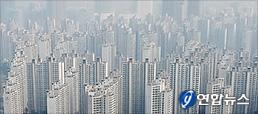 정부, <span>도시재생 뉴딜 로드맵</span> 발표